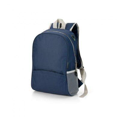 Mochilas personalizadas, mochilas femininas, mochila masculina, mochila para notebook   - Mochila em Poliester 600
